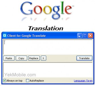 google-translate[YekMobile.com]