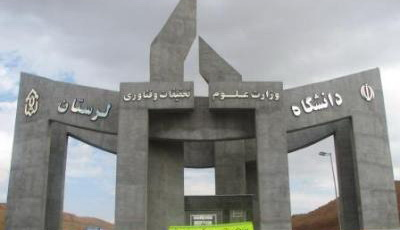 University_of_Lorestan