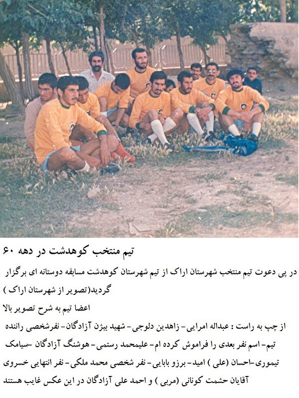 scan0009 (2)
