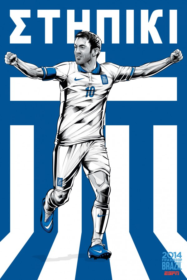 greece-national-team-posters-world-cup