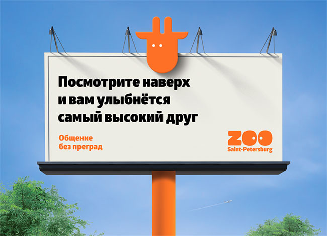 saint-petersburg-zoo-identity-13