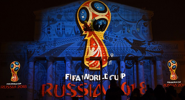 FIFA_worldcup_russia2018_logo_04